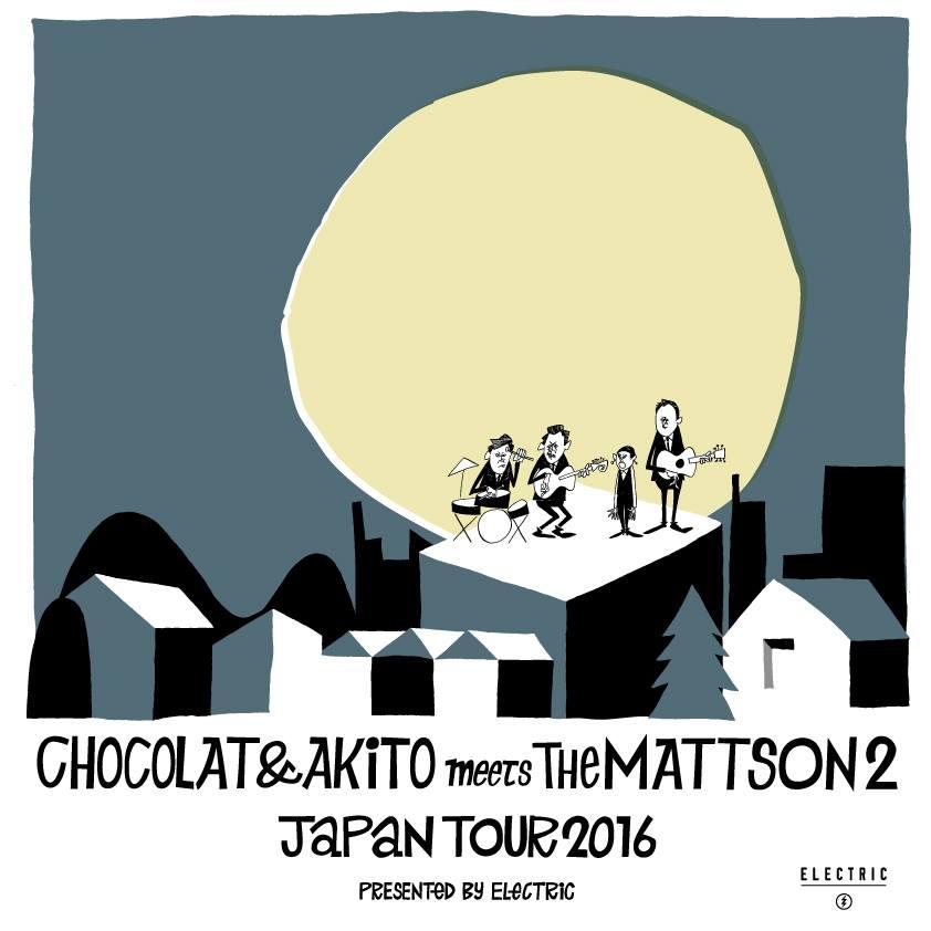 Mattson2B