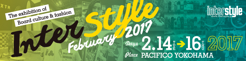 InterStyle2017