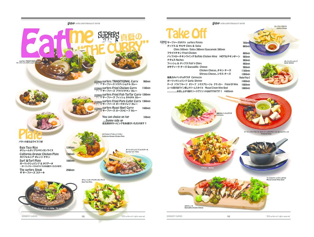 menu19_SSのサムネイル