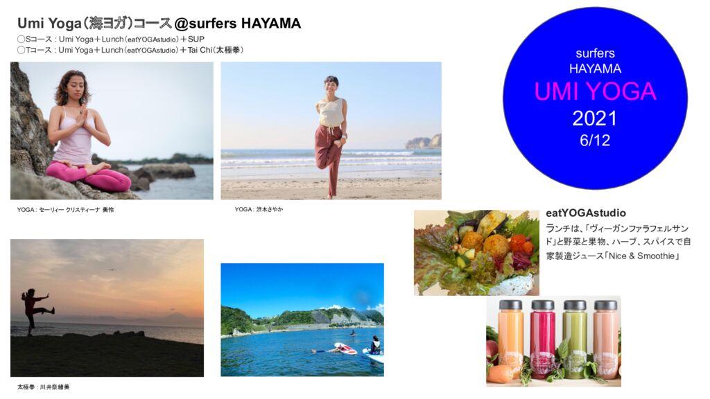 YOGA@surfers HAYAMA_infoのサムネイル